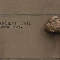 Tribune Tower rock - Gate - Suwon - South Korea