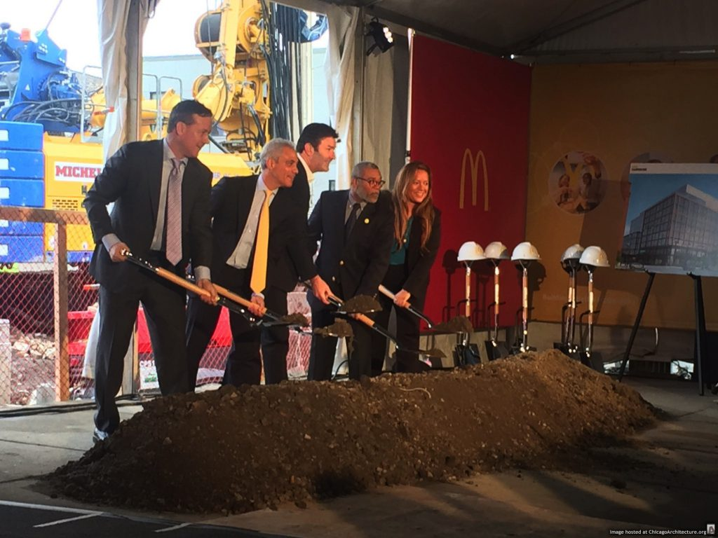 Ceremonial groundbreaking for the new downtown Chicago McDonald's Headquarters (Courtesy of McDonald's)